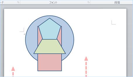 複数オブジェクトに左右中央揃えを適用した結果