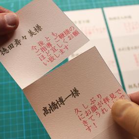 ミシン目入りの印刷用紙