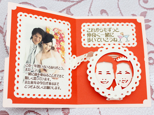結婚記念日のメッセージカード