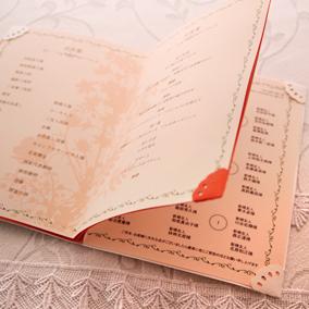 4ページ構成では中紙を2枚使用