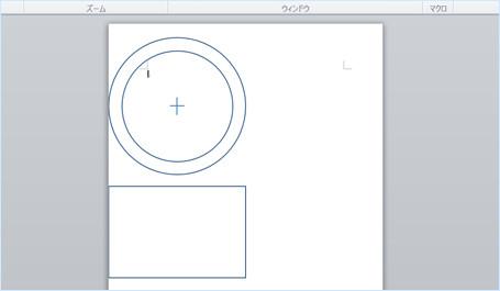 長方形をページと左揃え