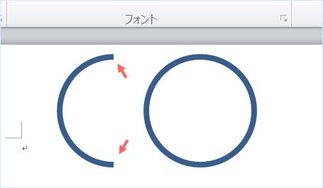 円弧のパス