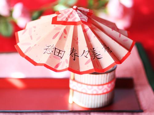 簡単 折り紙 折り紙 席札 : paraman-p.jp