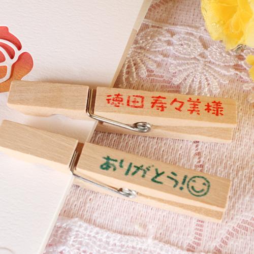 木製ピンチの席札