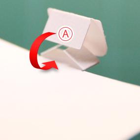 席札の作り方説明