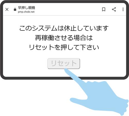 クリンナップ画面