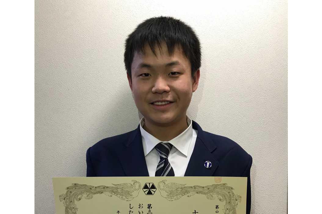 祝)縄田颯士君 珠算十段位合格!
