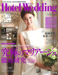 Hotel Wedding 2015 No.27
