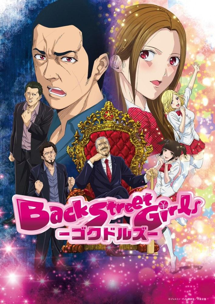 Backstreet Girls (3 ép) / Netflix