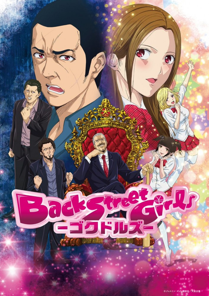 Backstreet Girls (3 ép) / Netflix