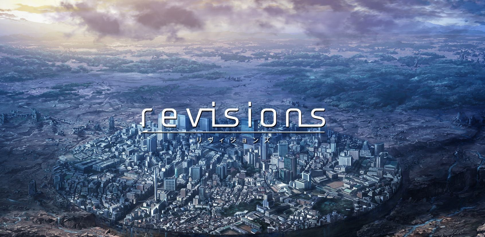 Revisions (3 ép) / Netflix