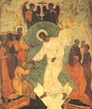 Die Höllenfahrt Christi