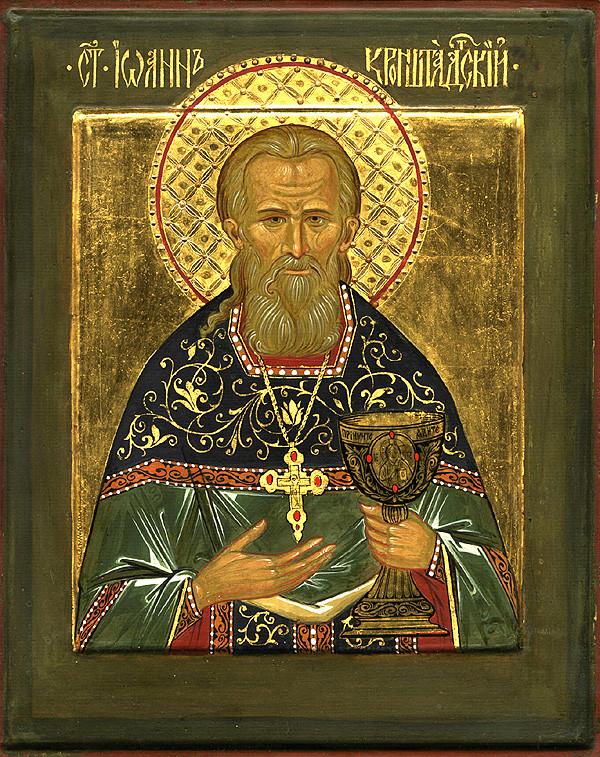 Hl. Johannes von Kronstadt