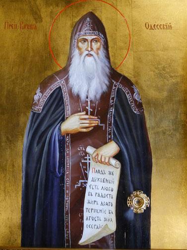 Ikone des Hl. Kukscha mit Reliquie des Heiligen