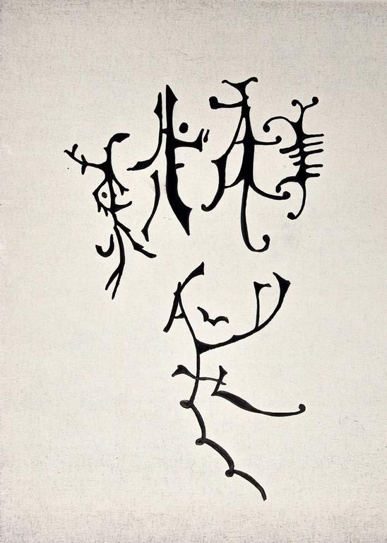 Ideograma de la danza - 1973