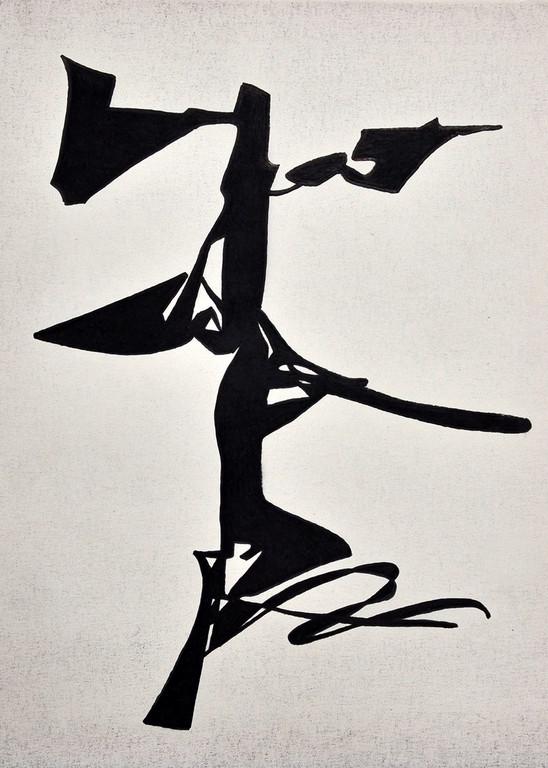Ideograma del árbol de la vida - 1975