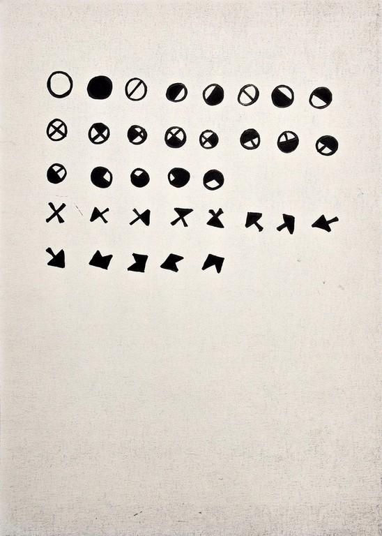 Alfabeto -1973