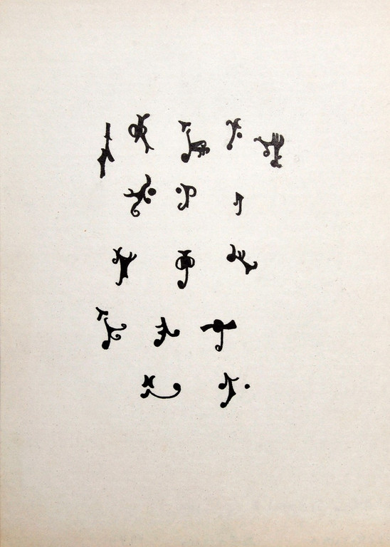 Escritura - 1974