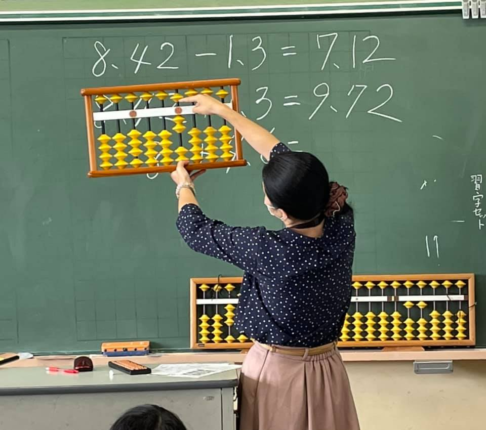 2021/07/21「小学校から嬉しいお手紙いただきました」