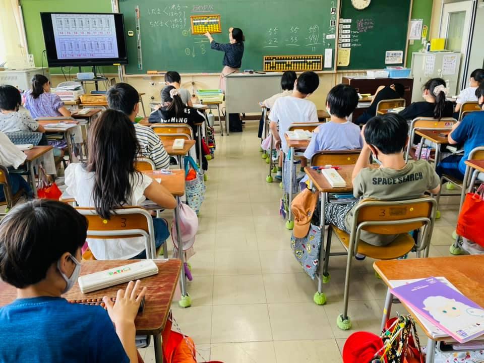 2021/07/16 小学校算数そろばん授業