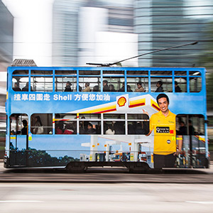Historical Tram, Public Transportation in Hongkong, Kowloon, China, Asia