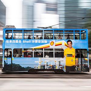 Historical Tram, Public Transportation in Hongkong, Kowloon, China, Asia