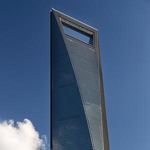 World Financial Center Skyscraper, Shanghai Skyline, China, Asia