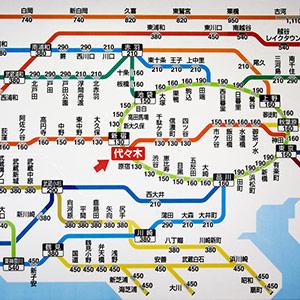 Tokyo Metro Railway Map Schedule,  Megacity, Tokyo, Japan, Asia