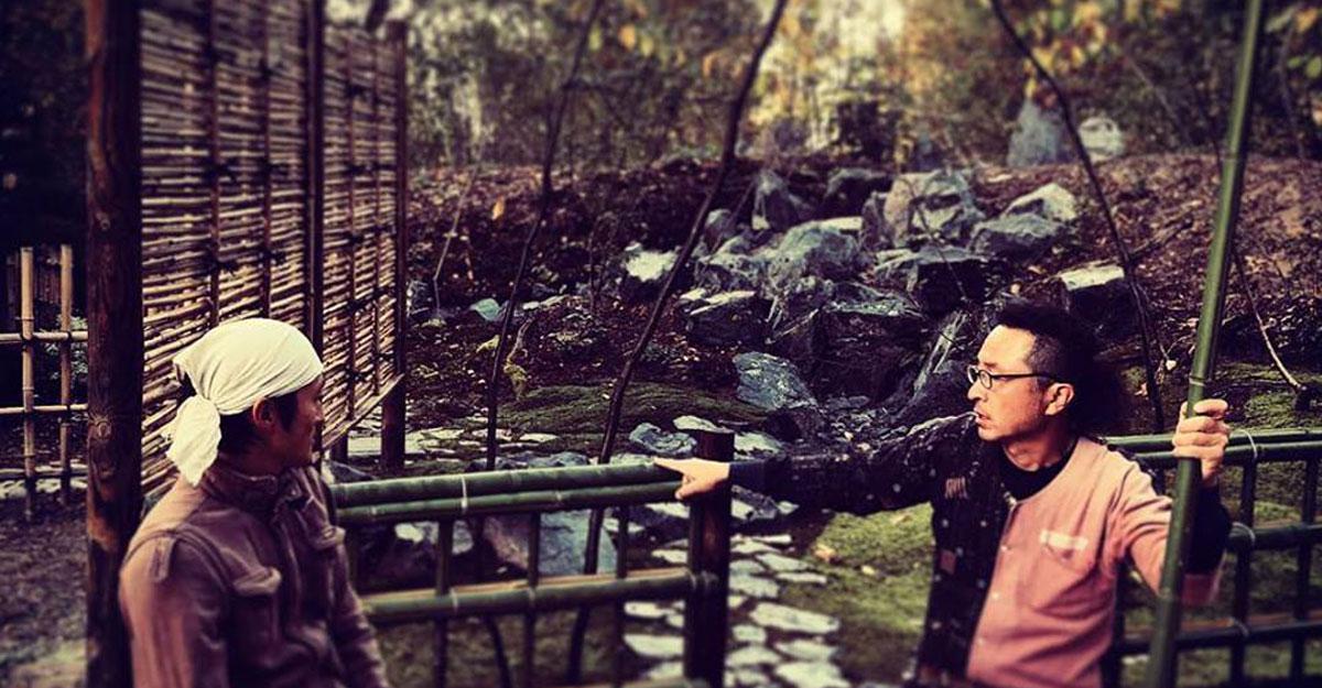 Séminaire international sur les jardins japonais traditionnels