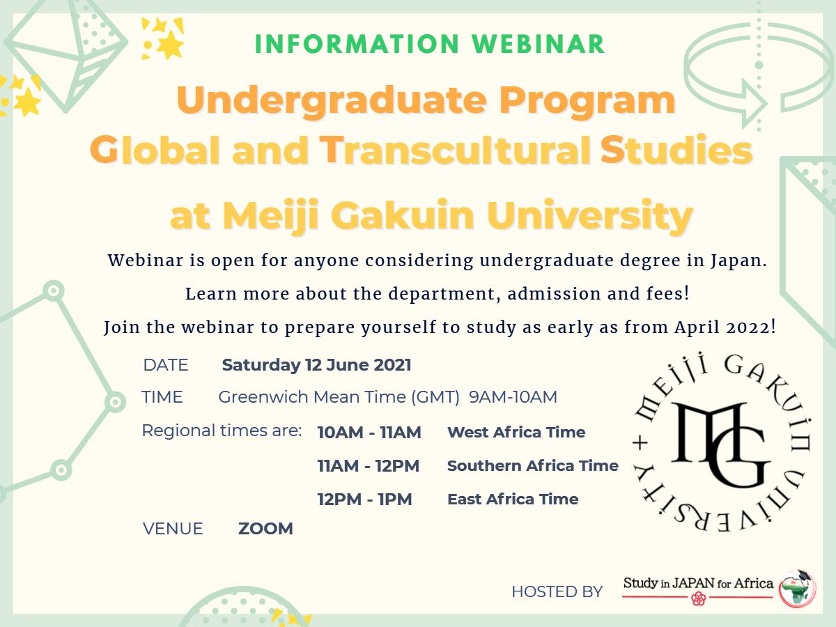 Information Webinar | Undergraduate program at Meiji Gakuin University