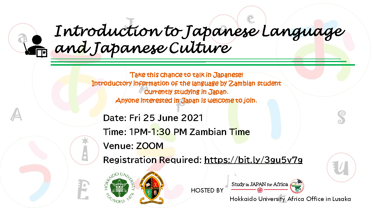 INVITATION | Introduction to Japanese Language and Japanese Culture