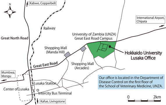 Hokkaido University Africa Lusaka Office at the University of Zambia, about 7kn from Lusaka Town and a 30 minute ride from the Kenneth Kaunda International Airport.