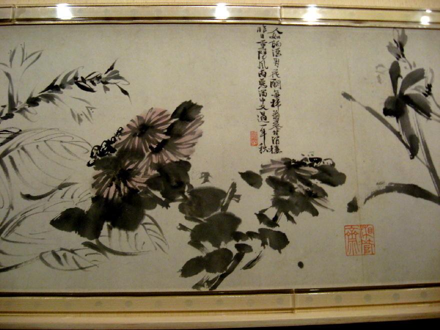 dipinto dinastia Ming  明朝 - Dongqinchang  董其昌 - Fiori