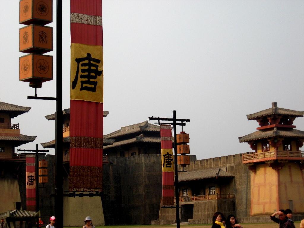 Qin - Palazzo e insegne