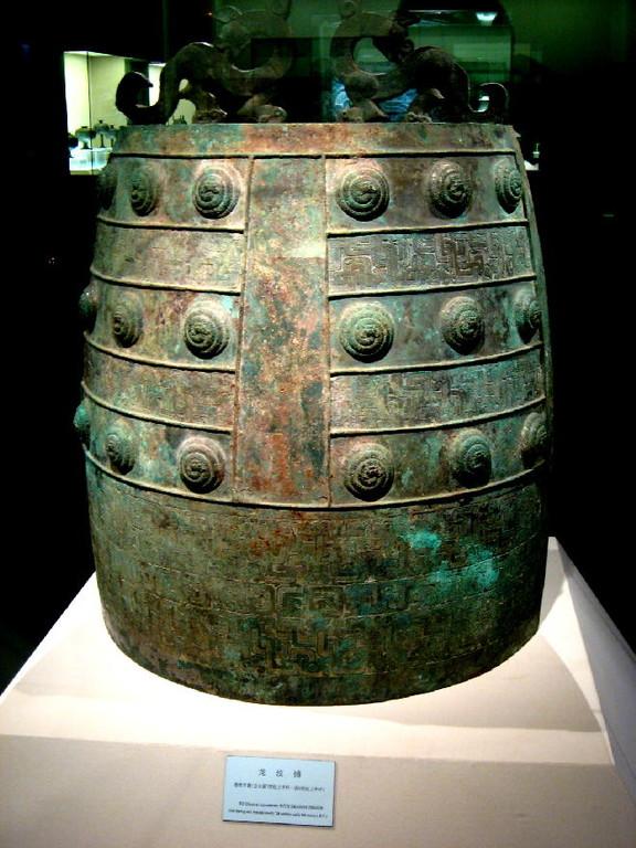 medio periodo Primavere-Autunno商朝  7-600AC - tamburo bronzo