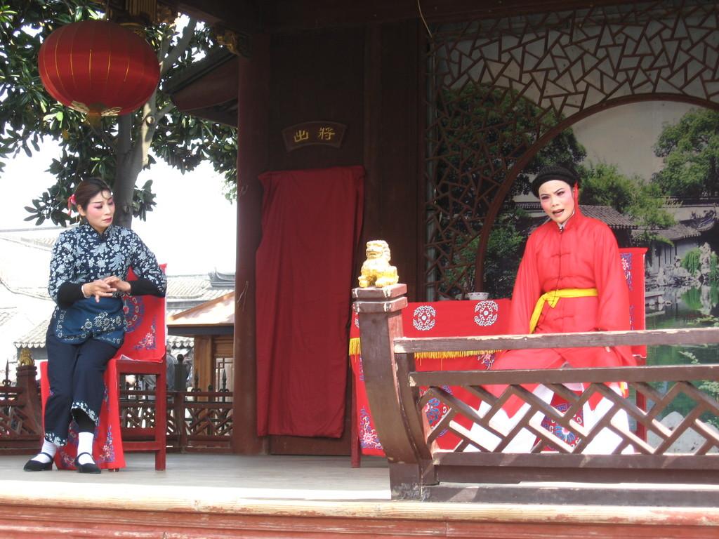 Tong li - opera