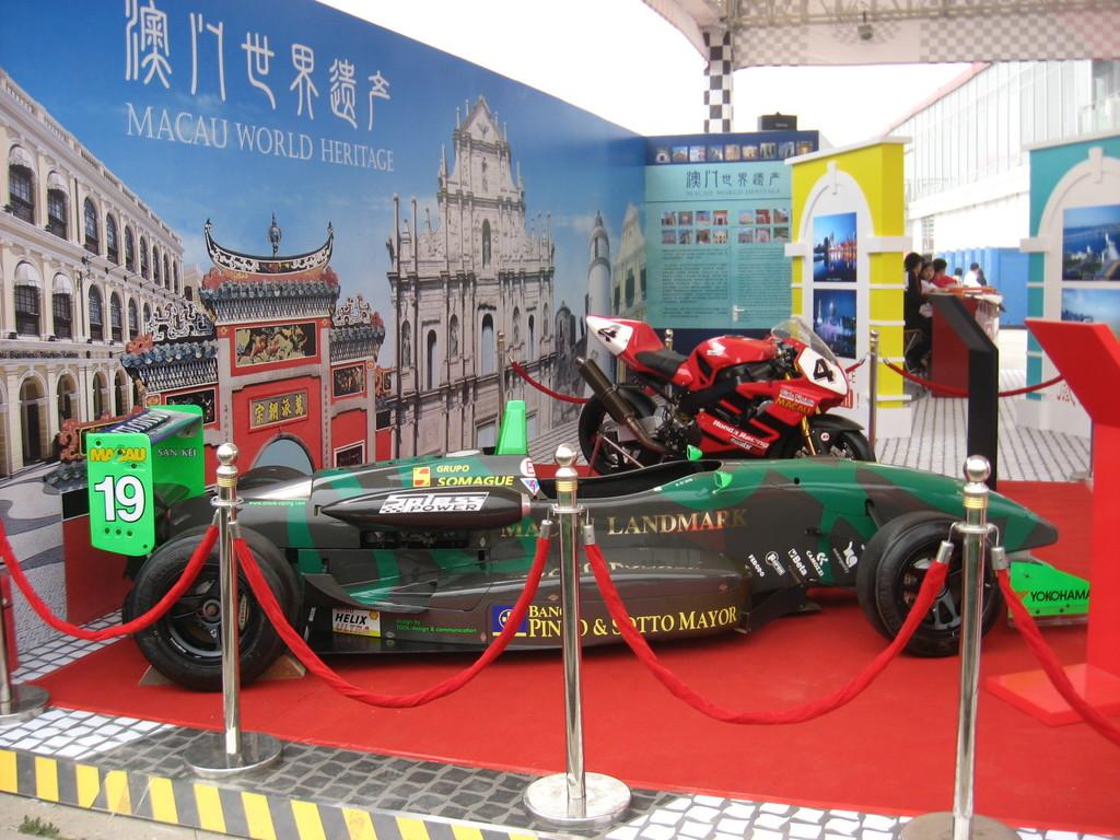 auto vincitrice GP Macau ( non c'entra nulla , ma... )