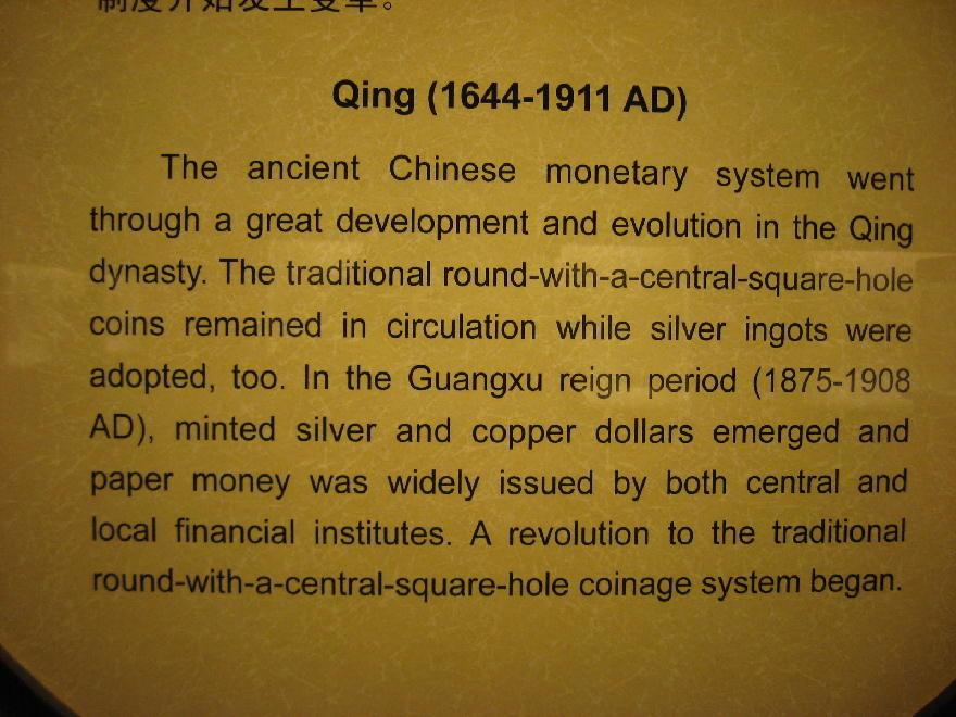 monete Qin e Han