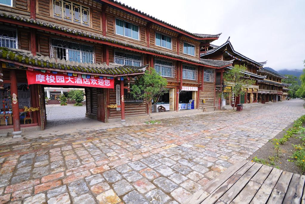 Yunnan Luku lake