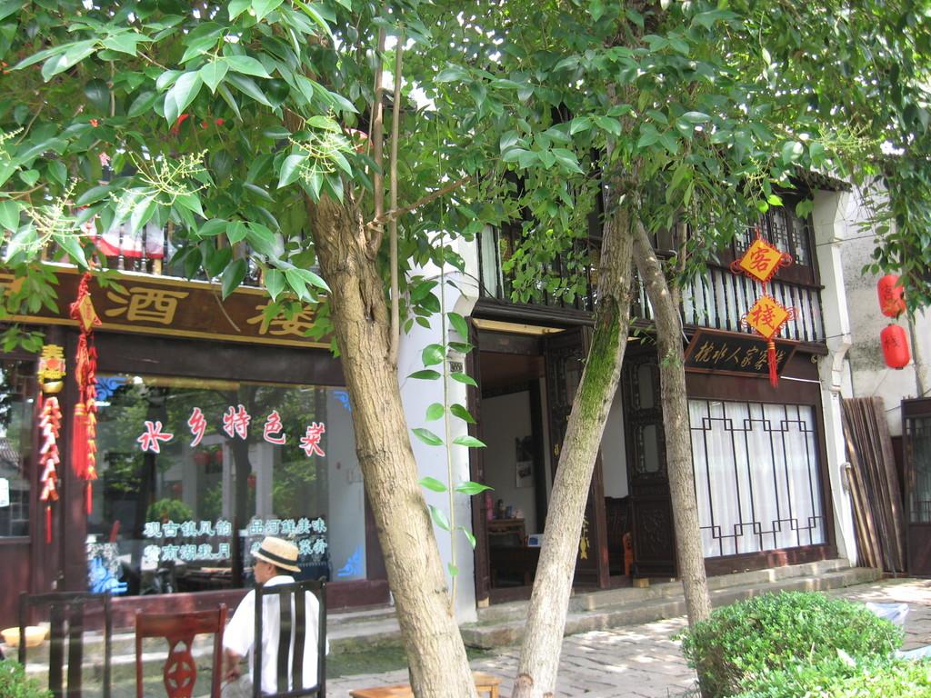 hotel zhouzhuang 2 piani 4 camere stile Ming