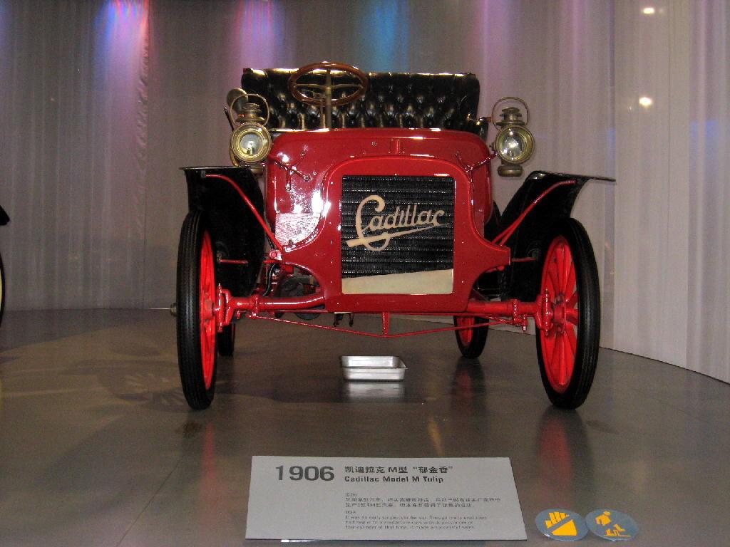 Cadillac 1906 Model M Tulip