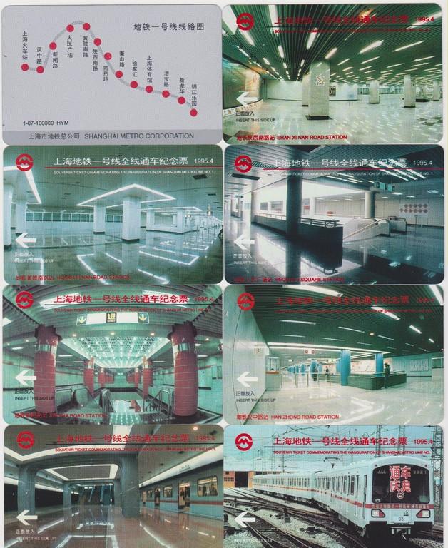 tickets inaugurazione metropolitana N.1 anno 1995