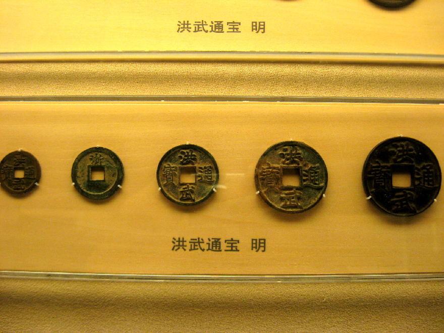 dinastia Ming - monete con foro quadro
