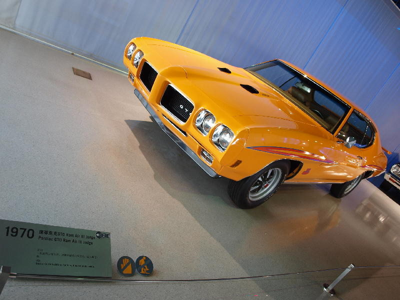 Pontiac 1970 GTO Ram Air III Judge - fronte