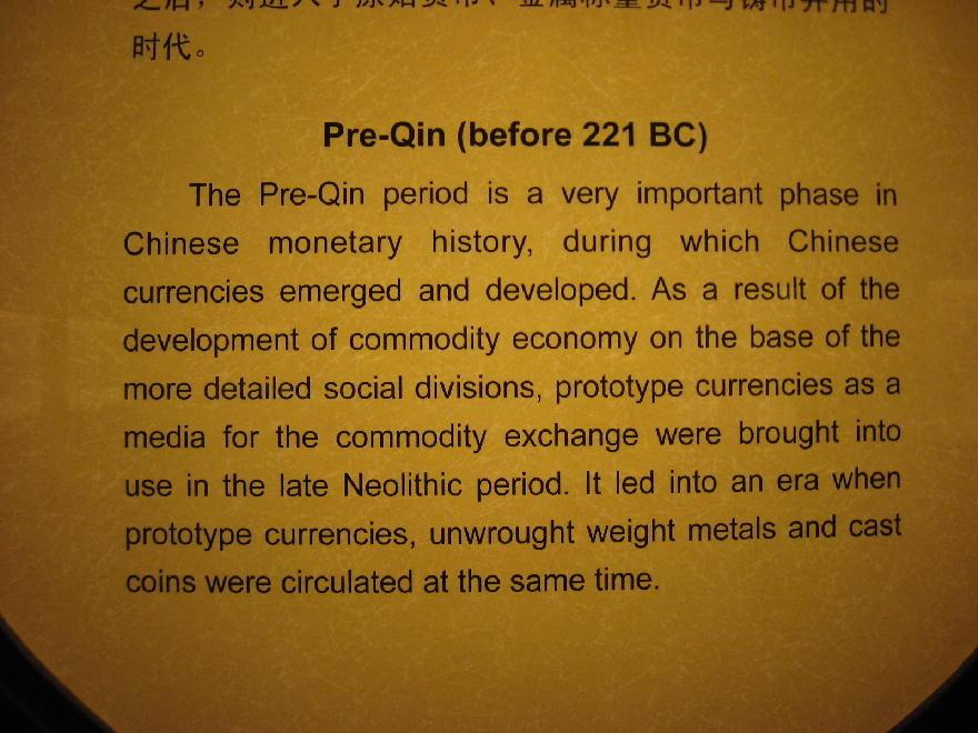 monete pre Qin