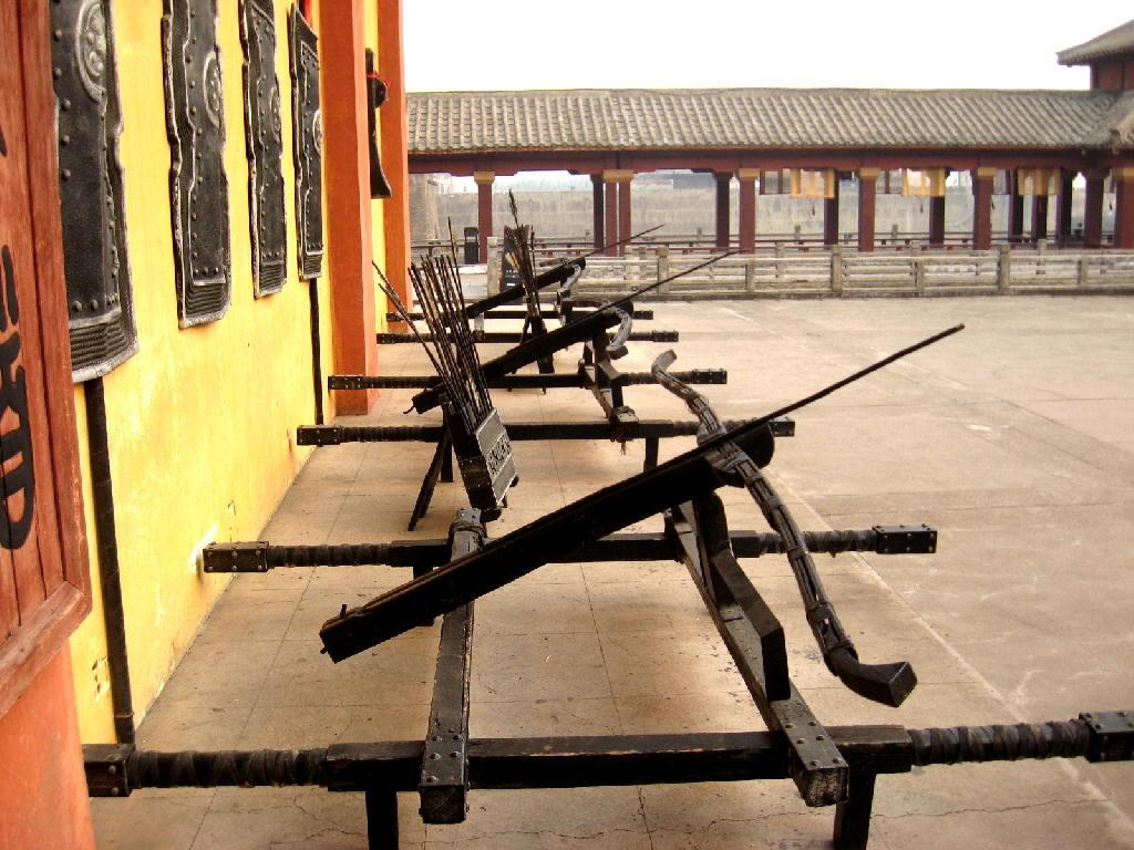Qin - armi