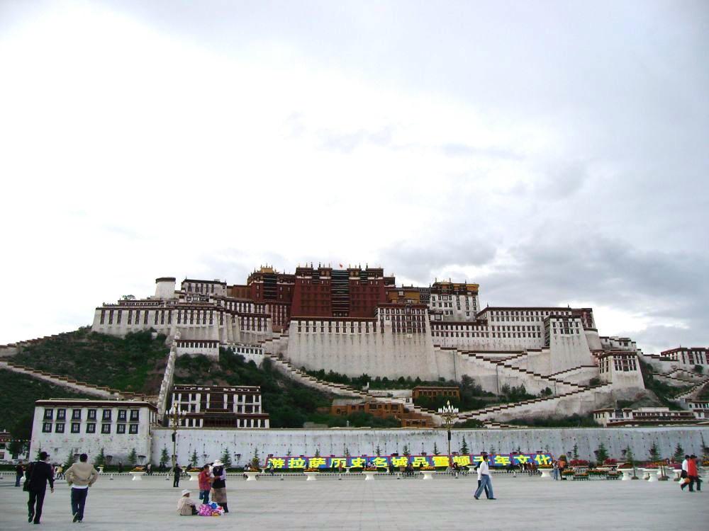 Potala il palazzo del Dalai Lama