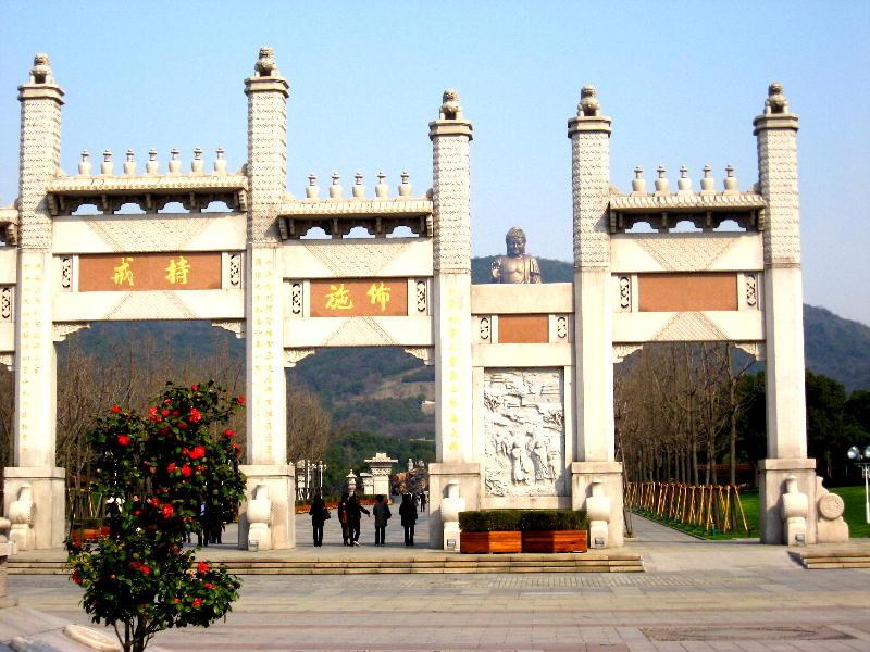 wuxi tempio del grande Buddha - ingresso