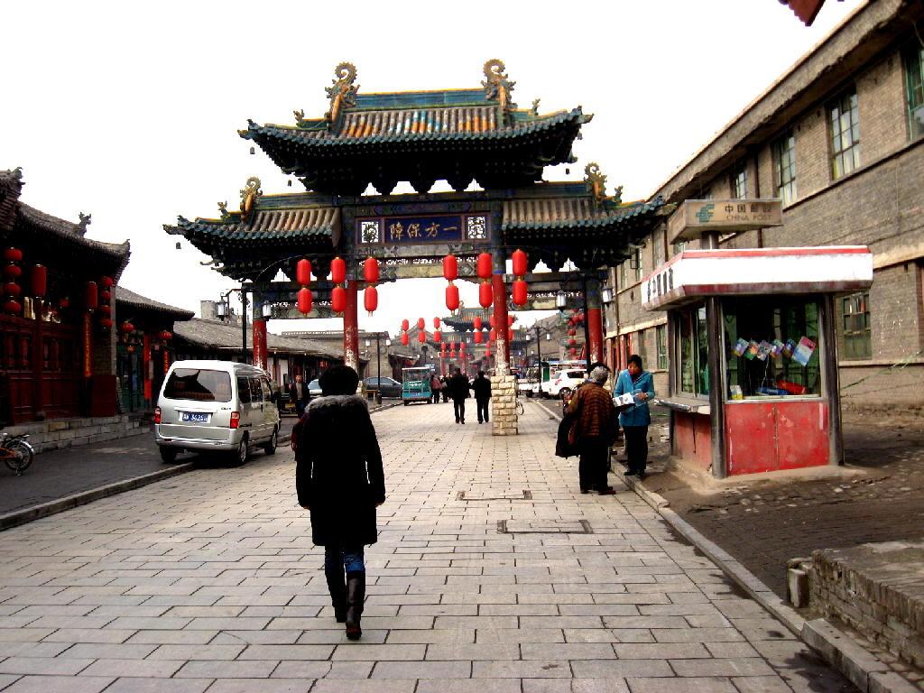 Ping Yao, Shanxi. La città mantiene un aspetto di città Ming e Qing