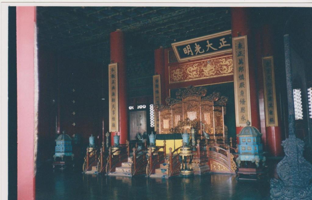Pechino - città proibita - trono imperiale